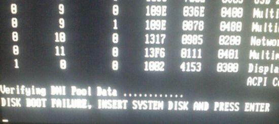 server fail